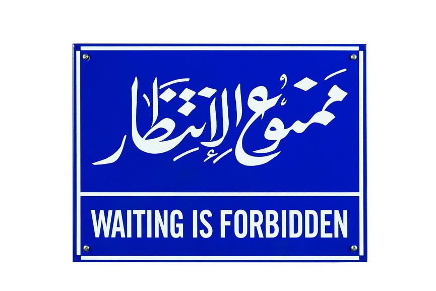 Mona Hatoum - Waiting is Forbidden