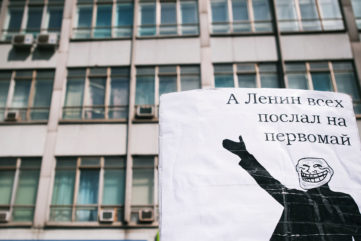 Monstration in Russia in the Face of Resistance