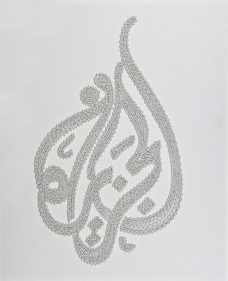 Mounir Fatmi - Al Jazeera