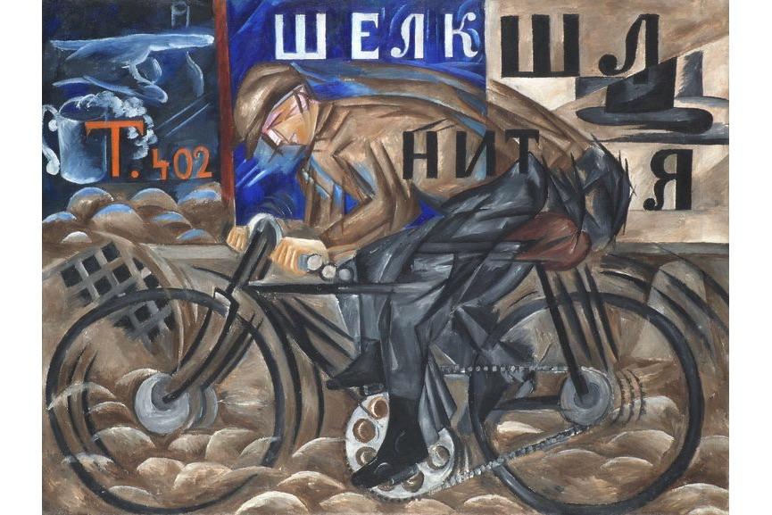 Cyclist, 1913
