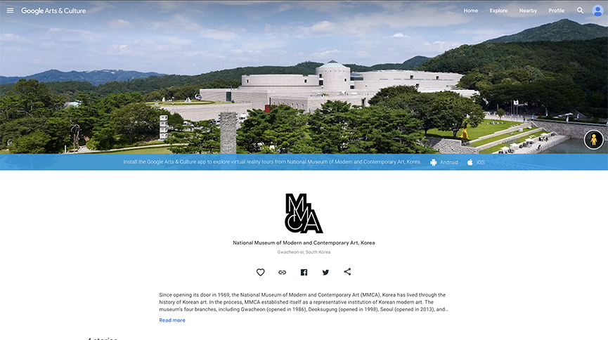 Explore National Museum of Modern and Contemporary Art Korea Google Arts & Culture