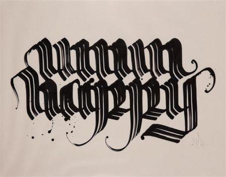Niels Shoe Meulman-Unhappy-2012