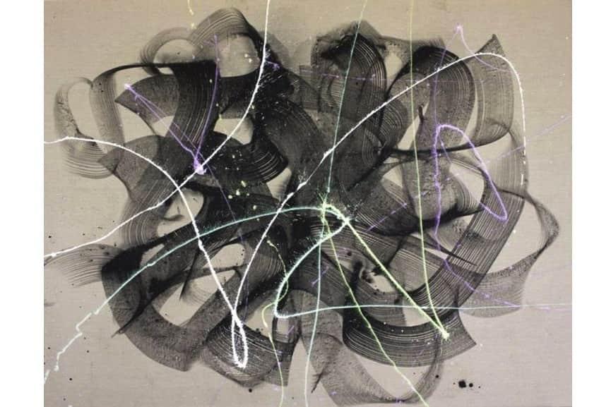 Niels Shoe Meulman - Unlaced, 2016