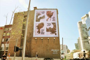 Artwork on Abraham Hostel Tel Aviv