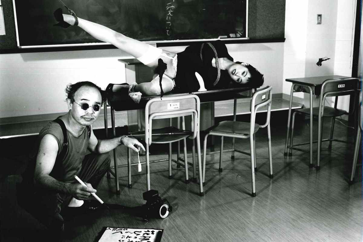 The Provocative in Japanese Photography