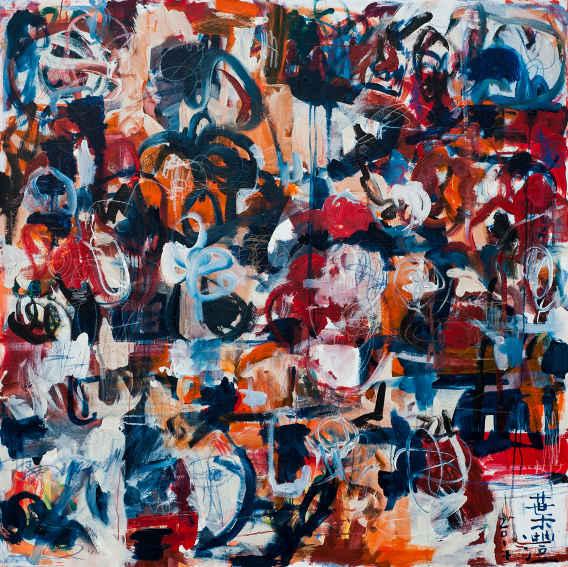Norm Yip - Le tourbillon de la vie, No 1, 2017