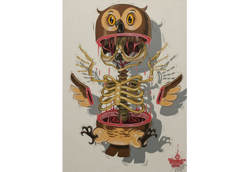 Dissected street art