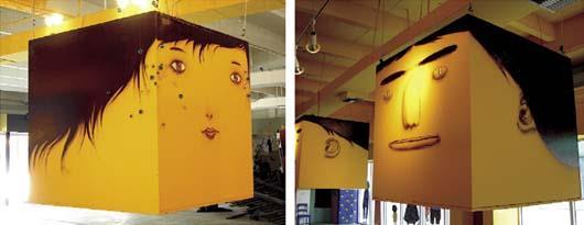 Os Gemeos-Untitled (Head Box)-2005
