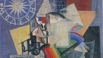 Olga Rozanova - In the Street (detail), 1915