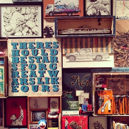 886 Geary Gallery