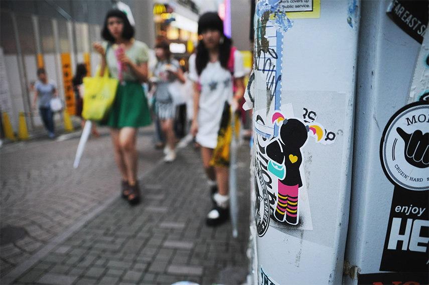 Pahnl - Kawaii, Tokyo, 2014