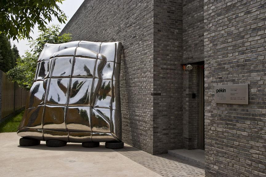 Pekin Fine Arts is located in the 798 district