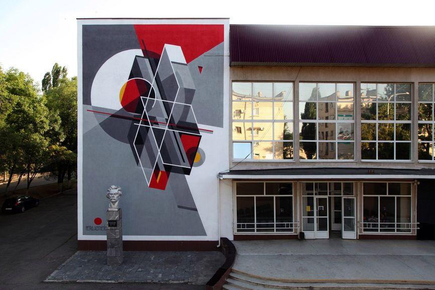 Petro AEC Mural