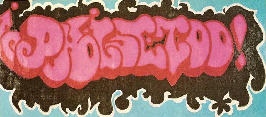 Phase 2 - Graffiti #2, photo credits Robert E. Mates and Paul Katz