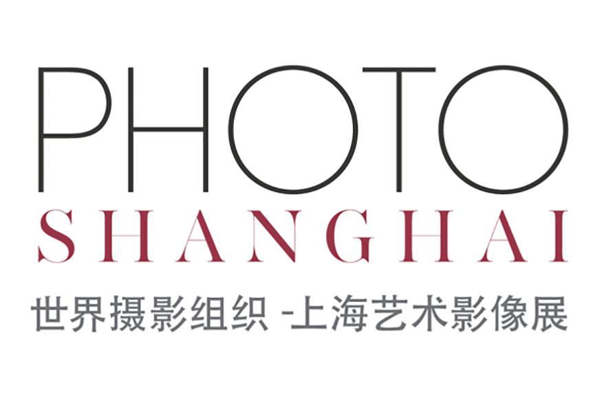 photo shanghai 2015
