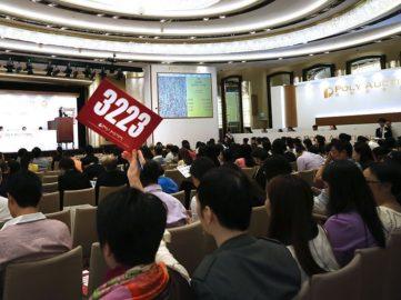 art auctions hong kong