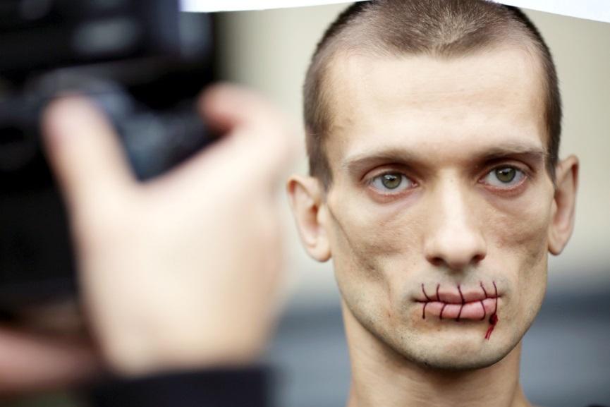 Pyotr Pavlensky Prize