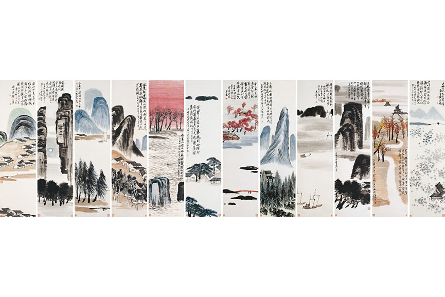 Qi Baishi - Twelve Landscape Screens, 1926