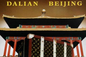 Razzia (Gerard Courbouleix-Deneriaz) - Louis Vuitton, Classic China Run (detail), Image courtesy of the Addicted Art Gallery