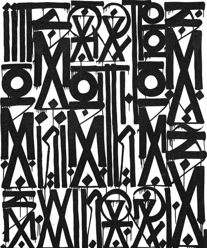 Retna-Sad To See-2012