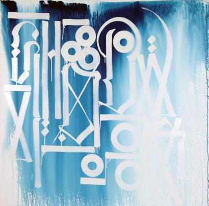 Retna-Shadows of Light-2012