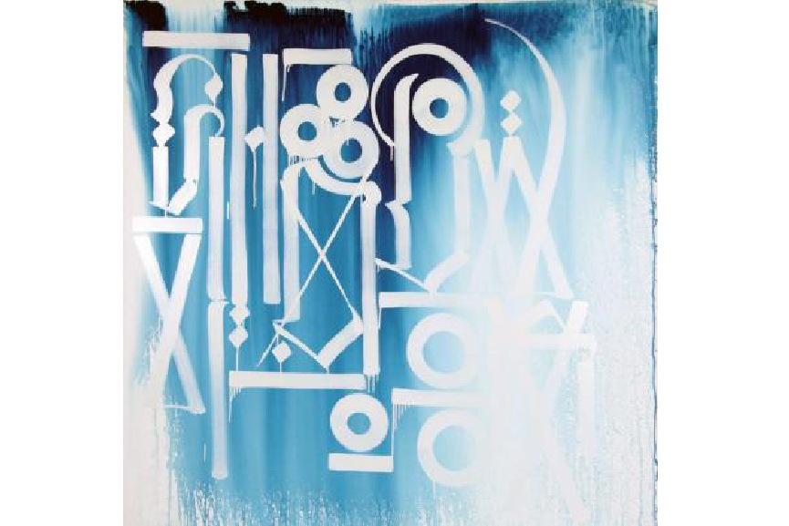Retna art auctions