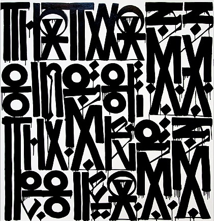 Retna-That Was One of the Best Pieces of Ass-2013