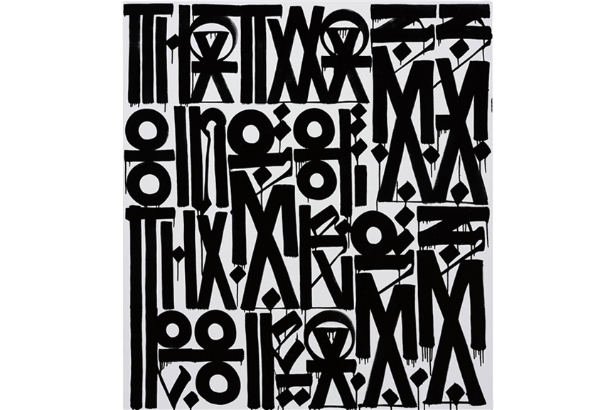 Retna - That Was One of the Best Pieces of Ass