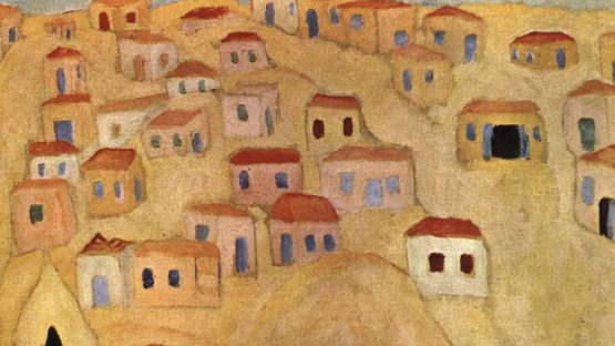Reuven Rubin-The Beginnings of Tel-Aviv