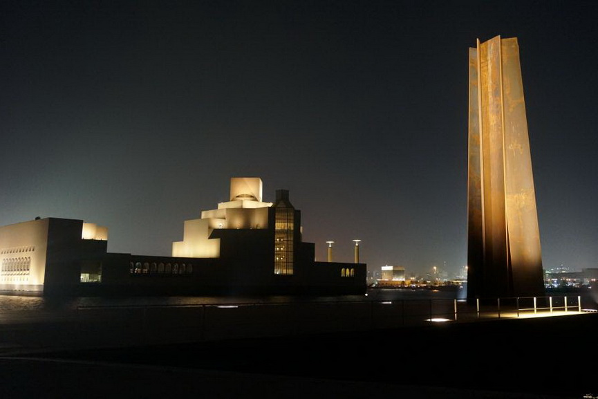 Richard Serra - 7, 2011
