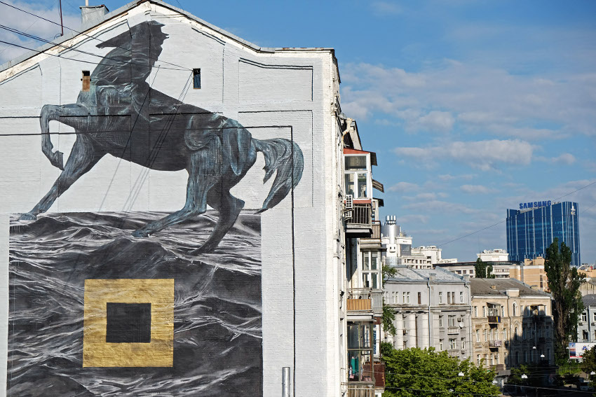 Ricky Lee Gordon - mural for Art United Us in Kiev, Ukraine, 2016