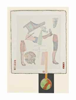 Robert Rauschenberg-Light, from 7 Characters-1982