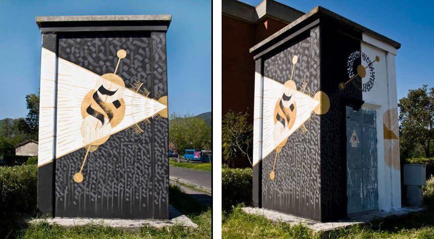 Romeo - We face the light in the flow - wall for Memorie Urbane 2013 in Terracina