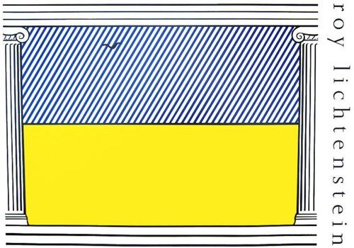 Roy Lichtenstein-Liberte Poster-1991