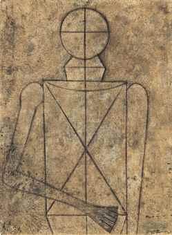 Rufino Tamayo-Figura, from Rufino Tamayo 15 aguafuertes-1979