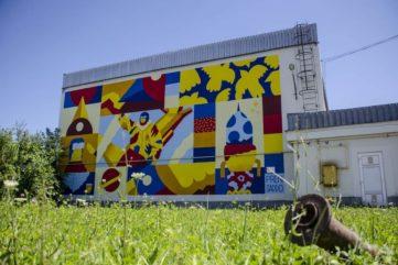 Artists Gather to Paint School Walls, Courtesy Sibiu International Street Art Festival!