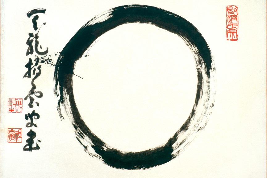 Seikô Hirata - Kreis, 1993