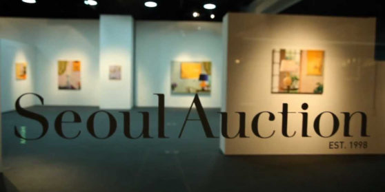 Seoul Auction Seoul