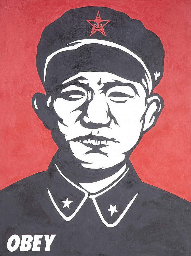 Shepard Fairey-Chinese Soldier-1997