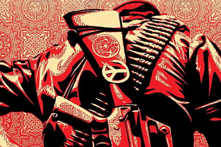 Shepard Fairey Duality of Humanity #2