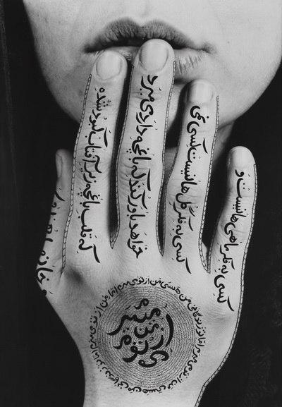 Shirin Neshat - Untitled Women of Allah