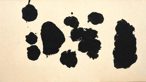 Shiryu Morita - Deep Pool, 1963