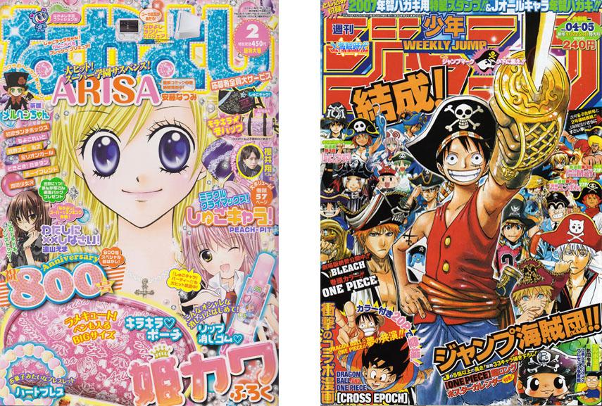 manga examples