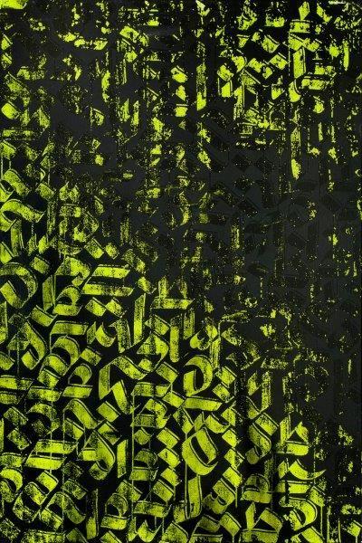 Shoof-Untitled-2015