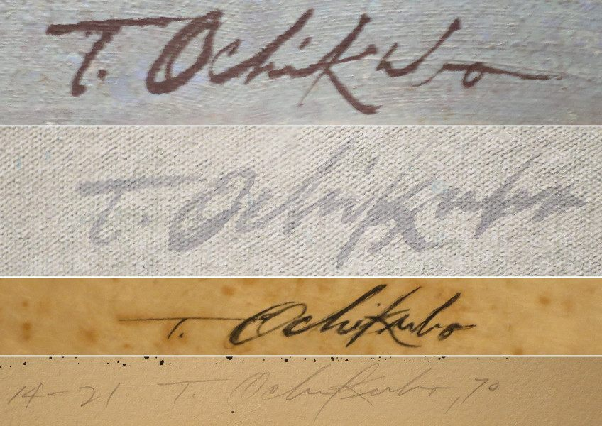 Signatures of the artist Tetsuo Ochikubo; Artists' starting monograms were put on the monogram page in order for them to browse, search and ultimately starting to learn about monograms