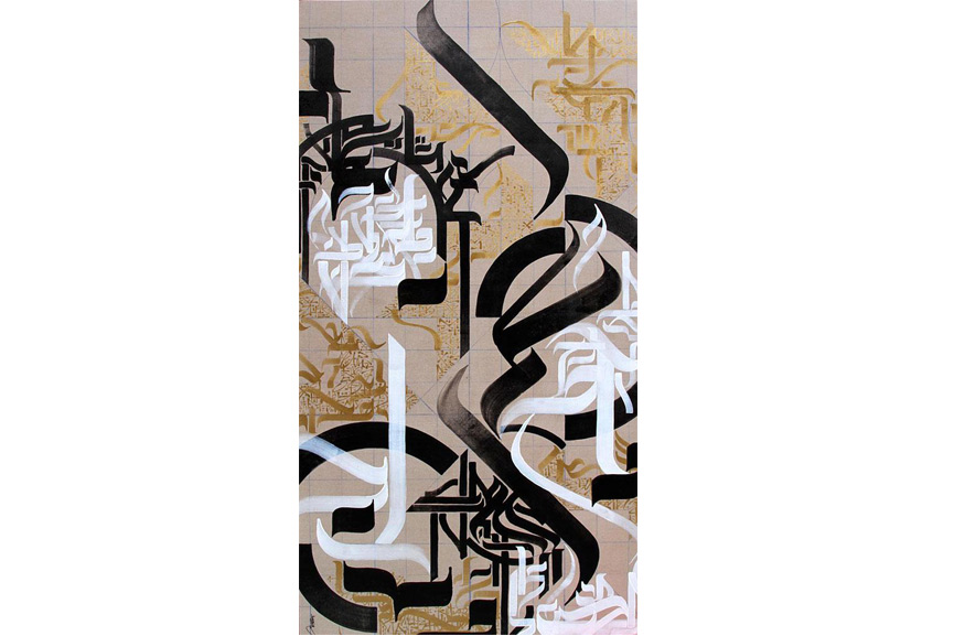 calligraphy styles and calligraphy century