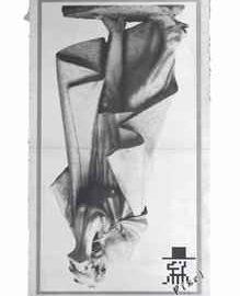 Steven Claydon-Low Pixel-2006