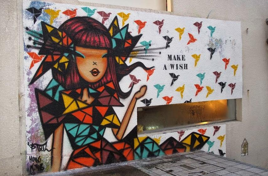Stoul - Peinture Murale Art Supermarket, Hong Kong, 2014