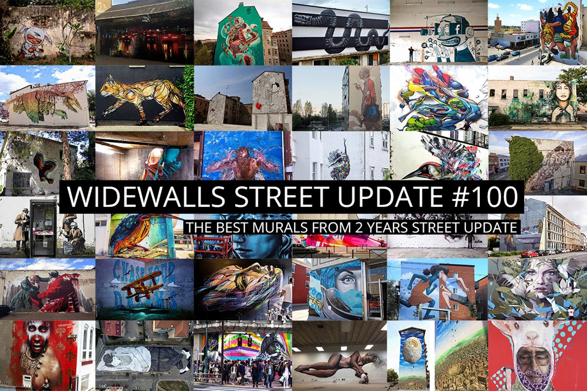 Street Update 100#