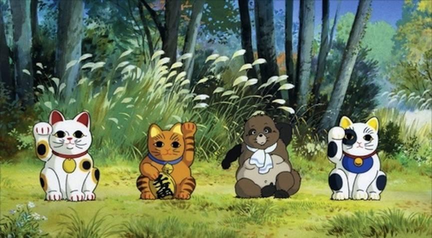 Studio Ghibli - Pom Poko - Maneki Neko, 1994 via weheartit